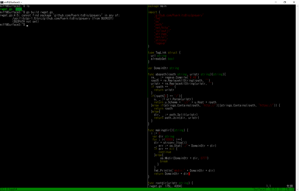 tmux.png
